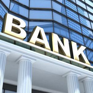 Банки Саракташа