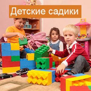 Детские сады Саракташа