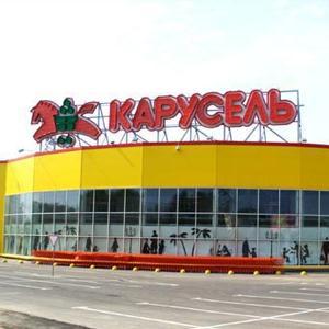 Гипермаркеты Саракташа