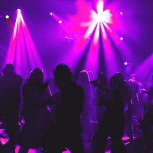 Ночные клубы Саракташа