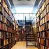 Библиотеки в Саракташе