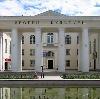 Дворцы и дома культуры в Саракташе
