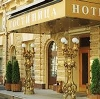 Гостиницы в Саракташе