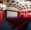 Кинотеатры в Саракташе