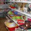 Магазины хозтоваров в Саракташе