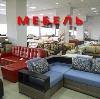 Магазины мебели в Саракташе