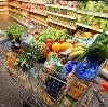 Магазины продуктов в Саракташе