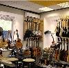 Музыкальные магазины в Саракташе