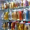 Парфюмерные магазины в Саракташе