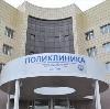 Поликлиники в Саракташе