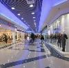 Торговые центры в Саракташе