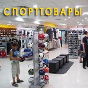 Спортивные магазины Саракташа